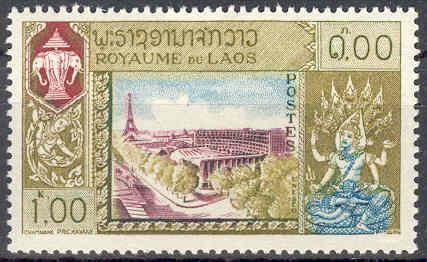 Timbre: Palais de l'Unesco