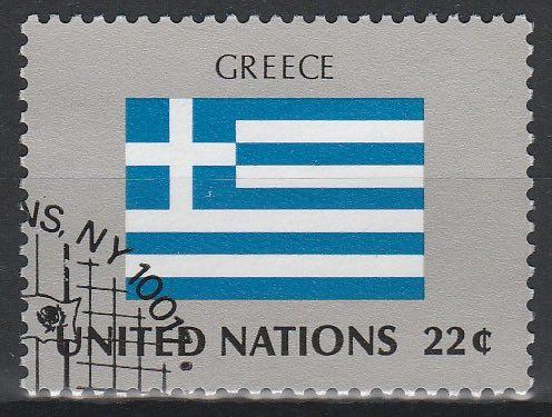 Timbre: (New York) Drapeaux des États membres, Grèce