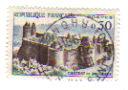 Timbre: Château de Fougères