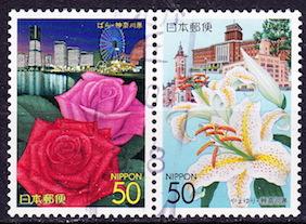 Timbre: Fleurs de saison à Tokyo