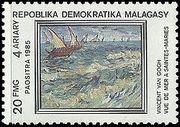 timbre: Tableau de Van Gogh