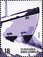 timbre: Proue de bateau