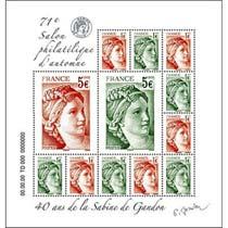 timbre: 71° salon philatélique d' automne 2ex