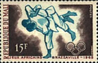 timbre: JEUX AFRICAINS DE BRAZZAVILLE LA PAIRE