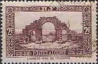 timbre: Arc de triomphe de Lambèse