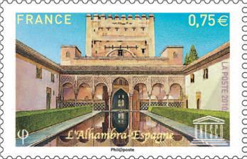 Timbre: UNESCO : l'Alhambra