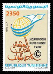 Timbre: La Journée Mondiale du Livre et du Droit d'Auteur