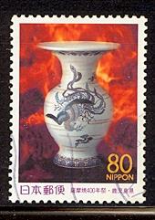 Timbre: Porcelaine de Satsuma: vase