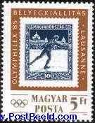 Timbre: Olymphilex'85