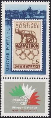 Timbre: ''Italia'85''. Expo philatélique à Rome