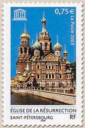 Timbre:  UNESCO: Eglise Résurrection à St Pétersbourg