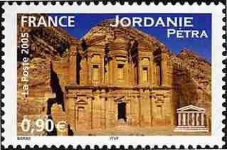 Timbre: Timbre Unesco : Jordanie