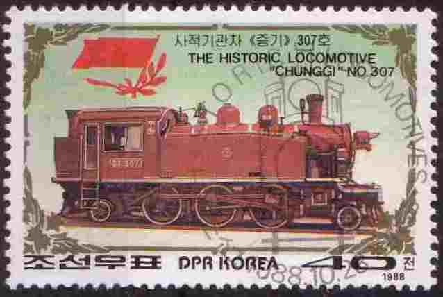 Timbre: Locomotive historique Chunggi n°307