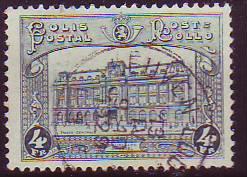 Timbre: Colis postal