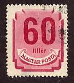 Timbre: Chiffre filigrane étoile - 18x22