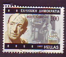 Timbre: Cinéma grec (décôte)
