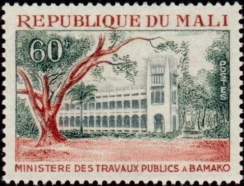 Timbre: Ministère des TP à Bamako