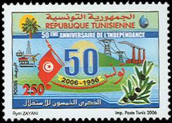 Timbre: 50ème Anniversaire de l'Indépendance