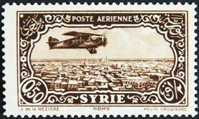 Timbre: Avion survolant Homs