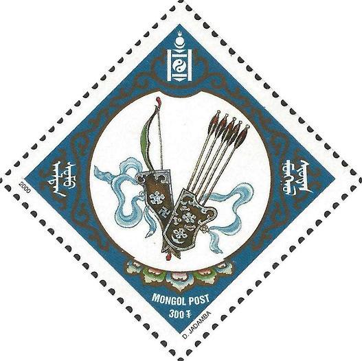 Timbre: Symboles mongols, arc et flèches dans des carquois
