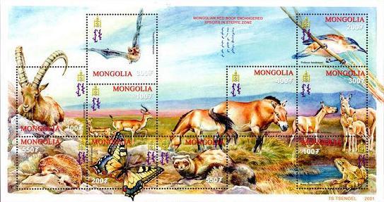 Timbre: Feuillet faune de la steppe en voie de disparition