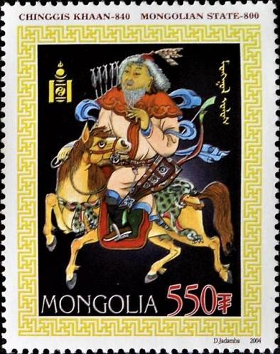 Timbre: 850 ans de la naissance de Gengis Khan