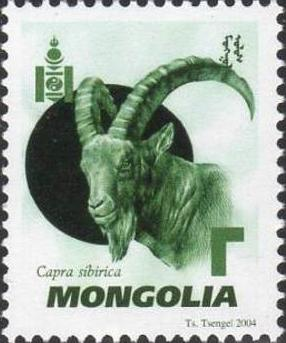 Timbre: Tête d'ibex de Sibérie Capra sibirica - Yanghir