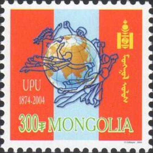 Timbre: 130 ans de l'UPU, emblème sur couleurs nationales