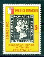 timbre: Exposition philatelique internationale