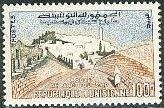 Timbre: Route de Sidi-Bou-Saïd