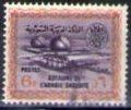 Timbre: Raffinerie de pétrole de Dhahran