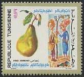 Timbre: Pirus communis (Poire) NSG