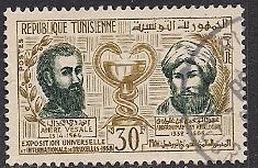 Timbre: André Vesale et Abderrahman Ibn Khaldounj