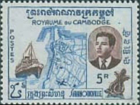 Timbre: Inauguration port de Sihanoukville NSG