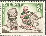 Timbre: Artisanat Khmer--tressage