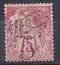 Timbre: Timbre des colonies Françaises
