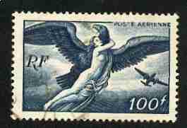 Timbre: Série Mythologique - Egine enlevée par Jupiter