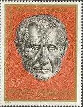 timbre: Traianus Decius