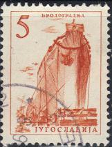 timbre: Chantier naval
