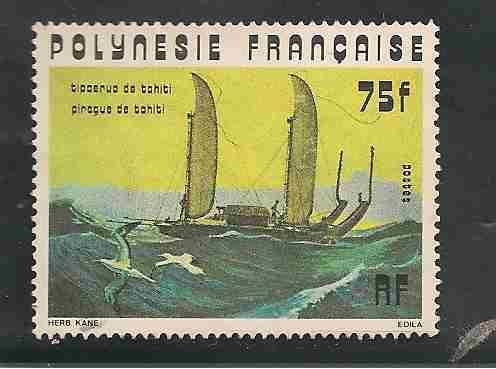 timbre: Pirogue de tahiti
