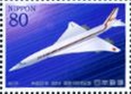 Timbre: Aviation  concorde