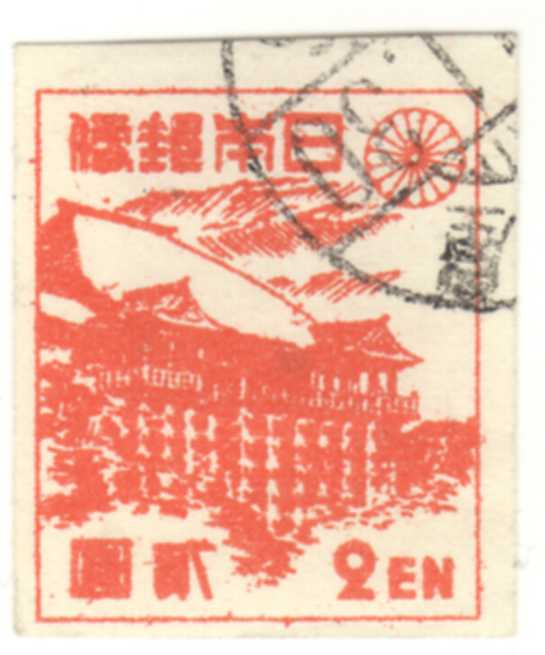 Timbre: Temple Kiyomitzu