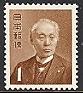 Timbre: HisokaMaesjima