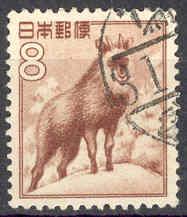 Timbre: Chèvre sauvage