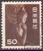 Timbre: Kwannon du Temple de Chuguji