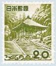 Timbre: Temple d'or de Chusongi à Hiraizumi