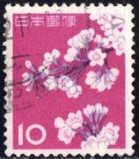 Timbre: Cerisier en fleurs