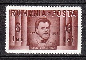Timbre: Ioan Creanga : écrivain