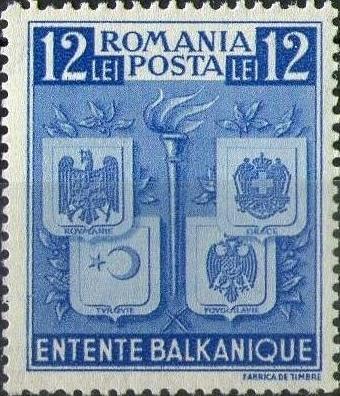 Timbre: Entente Balkanique, armoiries des 4 pays