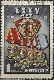 Timbre: Insigne de Komsomol**